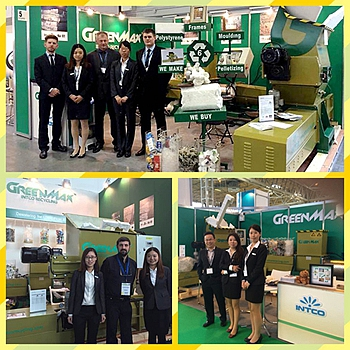 GreenMax Exhibition trips