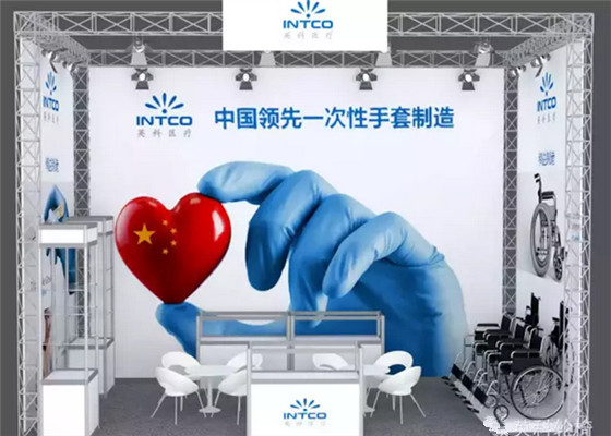 Intco medical show in wuhan