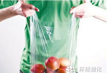 food plastic bag