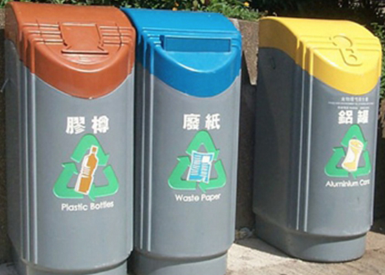 aluminum can recycling bins