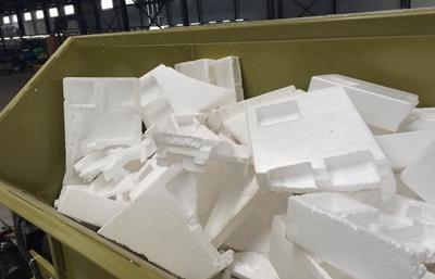 Greenmax Machines For Waste Styrofoam Recycling